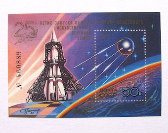 Space, Soviet Stamp Block, Post stamp, Spacecraft, 25 years of first satellite, Illustration, Soviet Vintage, made in USSR, 1982, 1980s