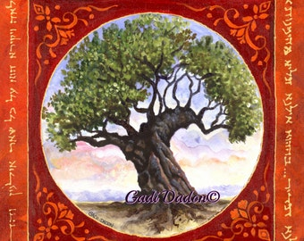 Tree Of Life.Olive Tree.Judaica. Judaica Art. JUDAICA PRINT. Jewish Art. Olive Tree Print. Kabbala Phrase. Hebrew Art Print. Israeli Artist.