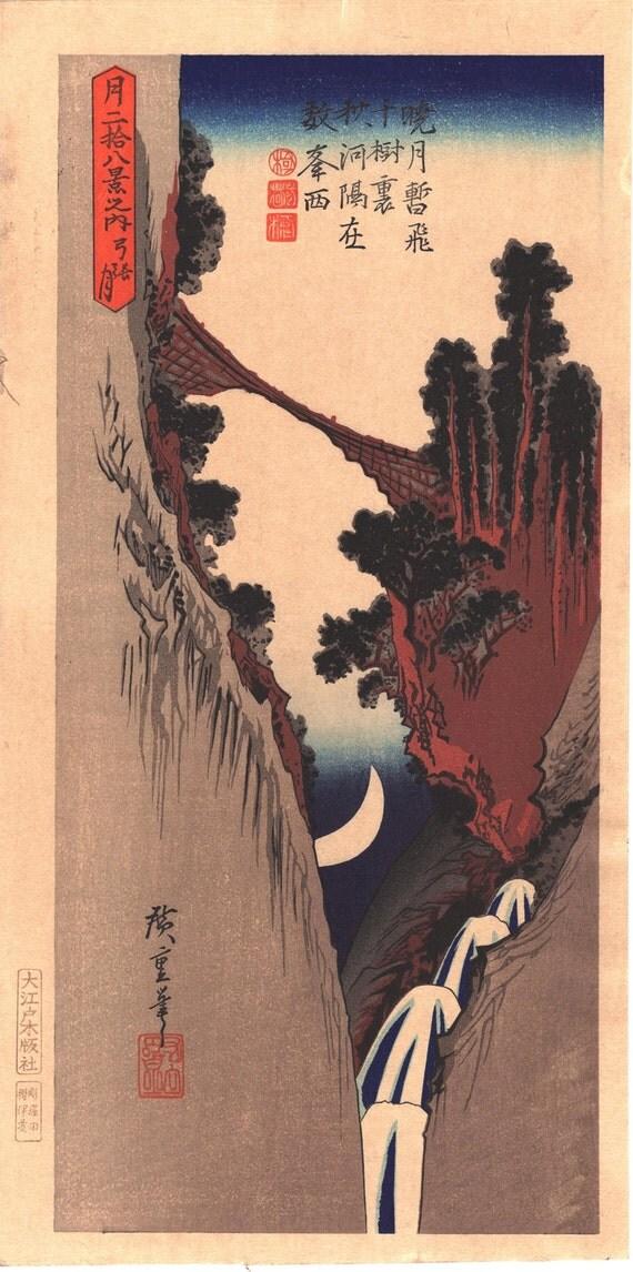 "Japanese Ukiyoe, Woodblock print, Hiroshige, ""Bow-shaped Crecent Moon"""