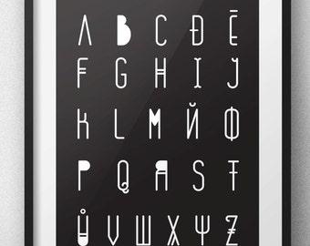 scandinavian style, alphabet print, typography print, home decor, abc print, modern decor, design for home, Scandinavian alphabet, poster