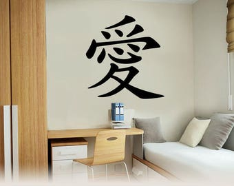 chinese love letter sign text wall decal custom made customize size color and size custom wall
