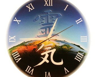 "Wall Clock - 'Reiki - The Edge of the World' (11"")"