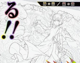 Coloriage Coloring BookPutting PUZZLE DRAGONS Ultra Precision Painting God Chapter