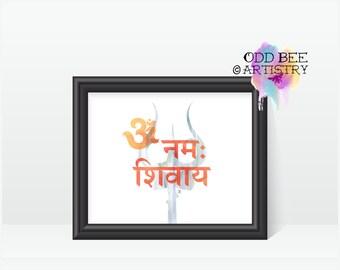 Om Namah Shivaya Print - Print of Original Artwork - Hindu Home Decor - Shivaite Mantra - Hindu Watercolor - Devotional Watercolor - Shiva