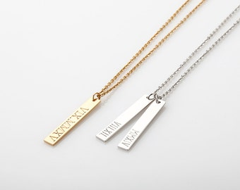 Roman Numeral Bar Necklace, Vertical Bar Necklace in Gold filled, Customized Gold Bar Necklace, Wedding Date Necklace, Rose Gold Necklace