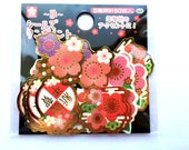 2017 Stickers - New Year Stickers -  Chiyogami Stickers - Japanese Stickers - Plum Blossom Stickers - Cherry Blossom Stickers - 50 Stickers