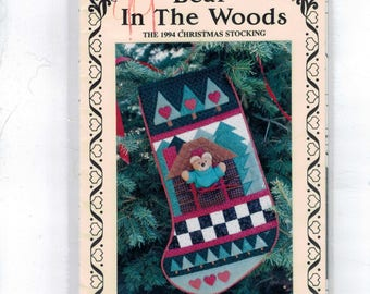 Craft Sewing Pattern Hearthsewn HSN510 Bear in the Woods 1994 Quilted Christmas Stocking UNCUT