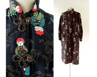 Vintage 1950s Robe | Kokeshi | Japanese Robe | 50s Housecoat | Medium M