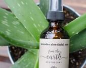 Lavender Aloe Facial Mist | fresh face spray, made with organic aloe vera, rose hip seed oil, lavender essential oils, natural face mist