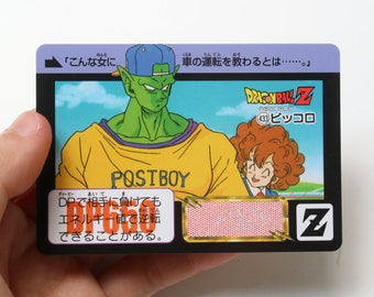 POST-BOY