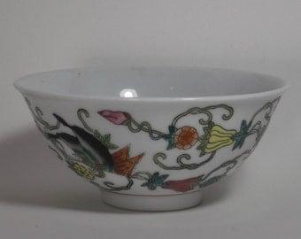 Jingdezhen Fushou Brand Arts Porcelain - Enameled Color Etched Porcelain Bowl