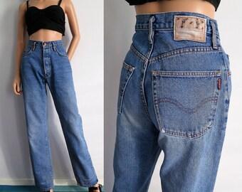 High waisted jeans, mom pants, stonewash blue denim, vintage retro trousers, straight leg, small, waist 26.5