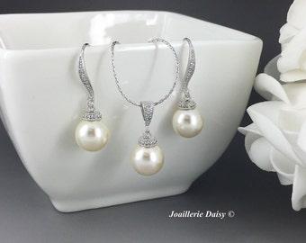 Cream Pearl Jewelry, Swarovski Pearl Necklace, Swarovski Jewelry, Bridal Jewelry Set, Bridesmaids Gift, Wedding Jewelry, Pearl Jewelry