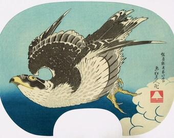 "Japanese Ukiyo-e Woodblock print, Hokusai, ""Hawk"""