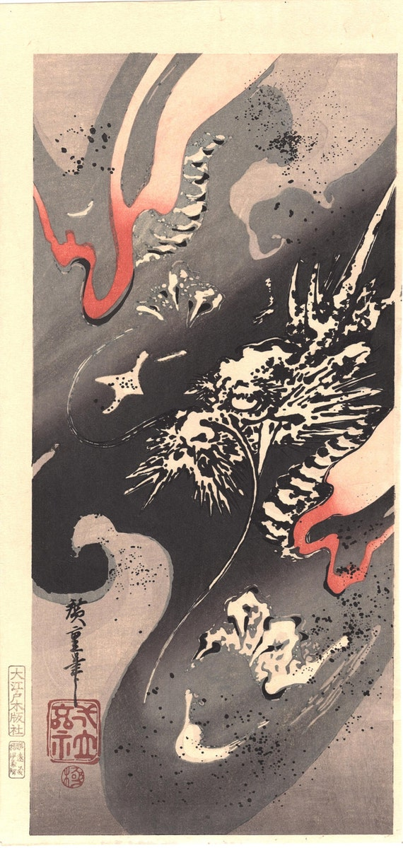 "Japanese Ukiyoe, Woodblock print, Hiroshige, ""Dragon in Clouds"""