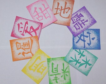 Colorful Chinese character card
