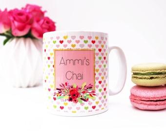 Ammi's Chai Islamic Mug