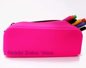 Rabbi Zidni 'Ilma Pencil Case Pink - Islamic Stationery