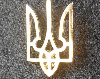 Ukrainian Lapel Pin Tryzub Trident Metal Gold Color Ukrainian coat of arms Trident Tryzub Ukraine Gift Україна