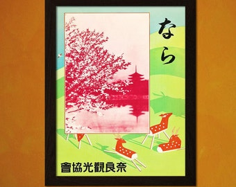 FINE ART REPRODUCTION Nara, Japanese Travel Print 1930s Vintage Travel Poster Japanese Art  Japan Poster Japan Travel Poster