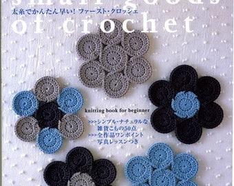 Lovely Small Goods of Crochet Crochet lace pdf Lace applique motifs Crochet flower book