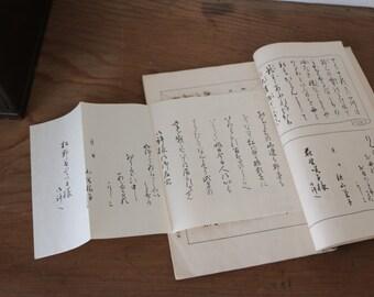 Shuji Text book, 習字, How to Shuji, Japanese vintage Shuji text book, Japanese vintage book, Japanese vintage letter,