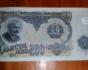 Uncirculated Note Bulgaria