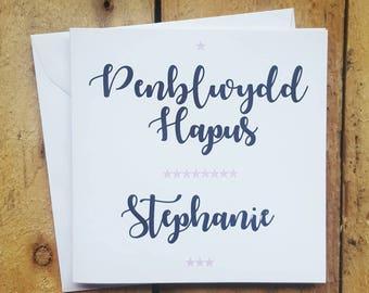 Welsh birthday card - penblwydd Hapus card - personalised welsh birthday card - male/female birthday card - personalised name card- welsh