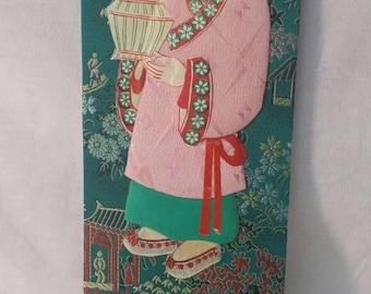 Vintage 3d oriental wall hanging