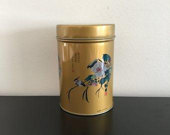 Vintage Tea Tin, Gold Metal Tea Caddy, Oriental Decor, Kitchen Decor,Floral Tea Canister, Asian Interiors