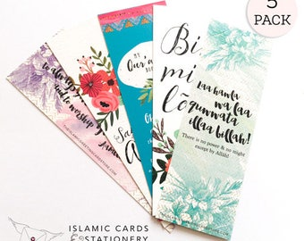 Islamic Bookmarks set of 5