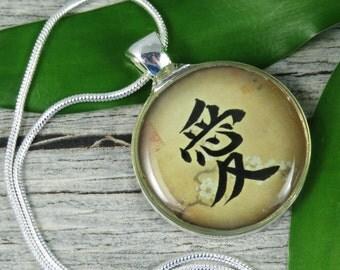 Love Kanji Symbol Pendant - Japanese Writing - More Symbols Available - Silver Plated Resin Circle Pendant