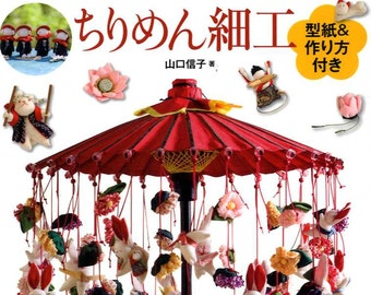 Traditional Japanese Tsurushi Mobiles and Chirimen Items - Japanese Craft Book
