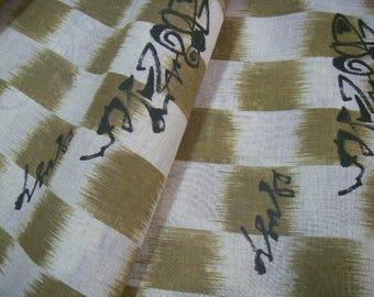 Vintage Japanese kimono fabric (brown)never used