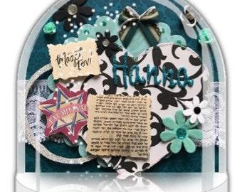 Bat Mitzvah gift, black and white snow globe jewish, Mazel Tov, personalised Jewish Gift, jewish Gift, Jewish keepsake, Bat Mitzvah girl