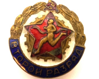 Badge USSR II St Ready To Work And Defense Vintage Condition Original from 60s