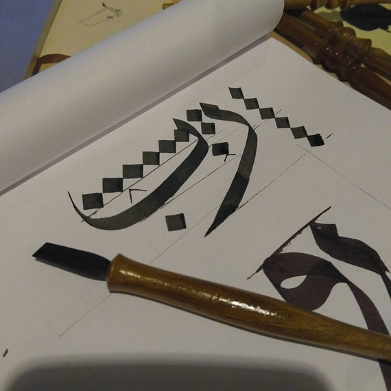 Java reed calligraphy pens great tool for traditional Arabic calligraphy tools