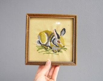 Vintage Framed Rabbit Crewel Wall Hanging