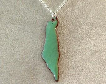 Copper Enameled State of Israel - Sea Foam Green