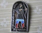 "Vintage Soviet Russian badge,pin.""Russian warrior-Archer"""