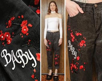 Vintage 90s Lands End Red Black Grey Baby Cherry Blossom Love Flower Floral Embroidered Patch Denim High Waist Jean Boyfriend Jeans 28 29 M
