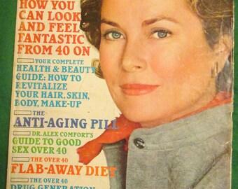 1975 August BAZAAR Fashion MAGAZINE