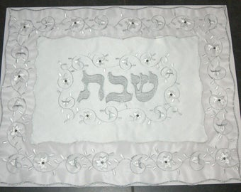 Judaica Challah Cover Shabbat Kiddush Snow White Silver Embroidery Sequin 17x21""