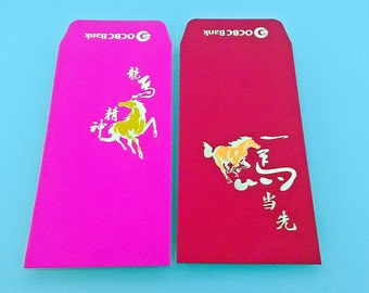 "8pcs "" Year of Horse"" Dual Designs Chinese Lucky Packet