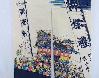Japanese Noren Japanese Curtain Door Cover Door Curtain