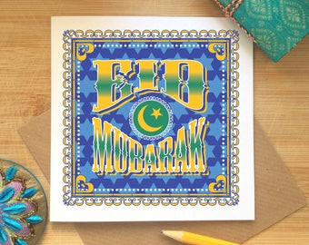 Eid Celebrations, Eid Mubarak Card, Ramadan Kareem, Happy Eid, Islamic Greeting Card, Muslim Festival, Religious Occasion Card, Ethnic Card