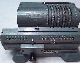 "Vintage soviet Arithmometer Calculator ""Felix M"" (Феликс М) 1970"