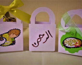 RAMADAN        Small gift box ...Goody Bags