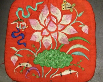 Vintage Chinese hand embroidery, floral, many uses. 6x6 inches (CH 3)
