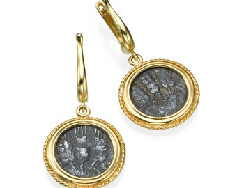 Ancient Coin Jewelry, Round Gold Earrings, Holy Land Jewelry, Holy Land Treasures, Jewish Jewelry, 14k Gold Earrings, Roman Coin Earrings.